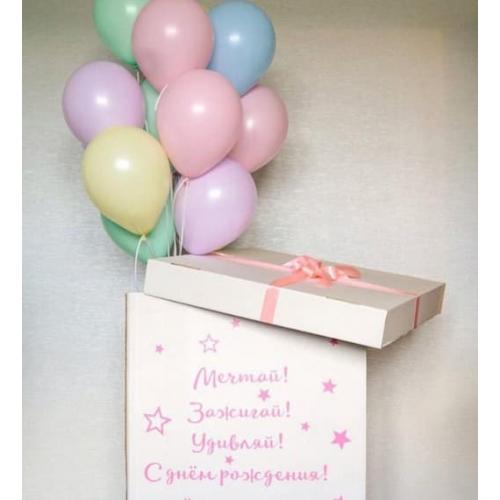"""Коробка """"Сюрприз"""" №15"""