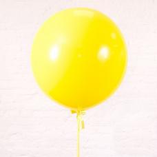 """Шар Гигант  24""""/65 см.""""Желтый"""""""